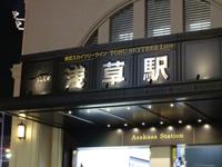 株式会社坂谷工業所